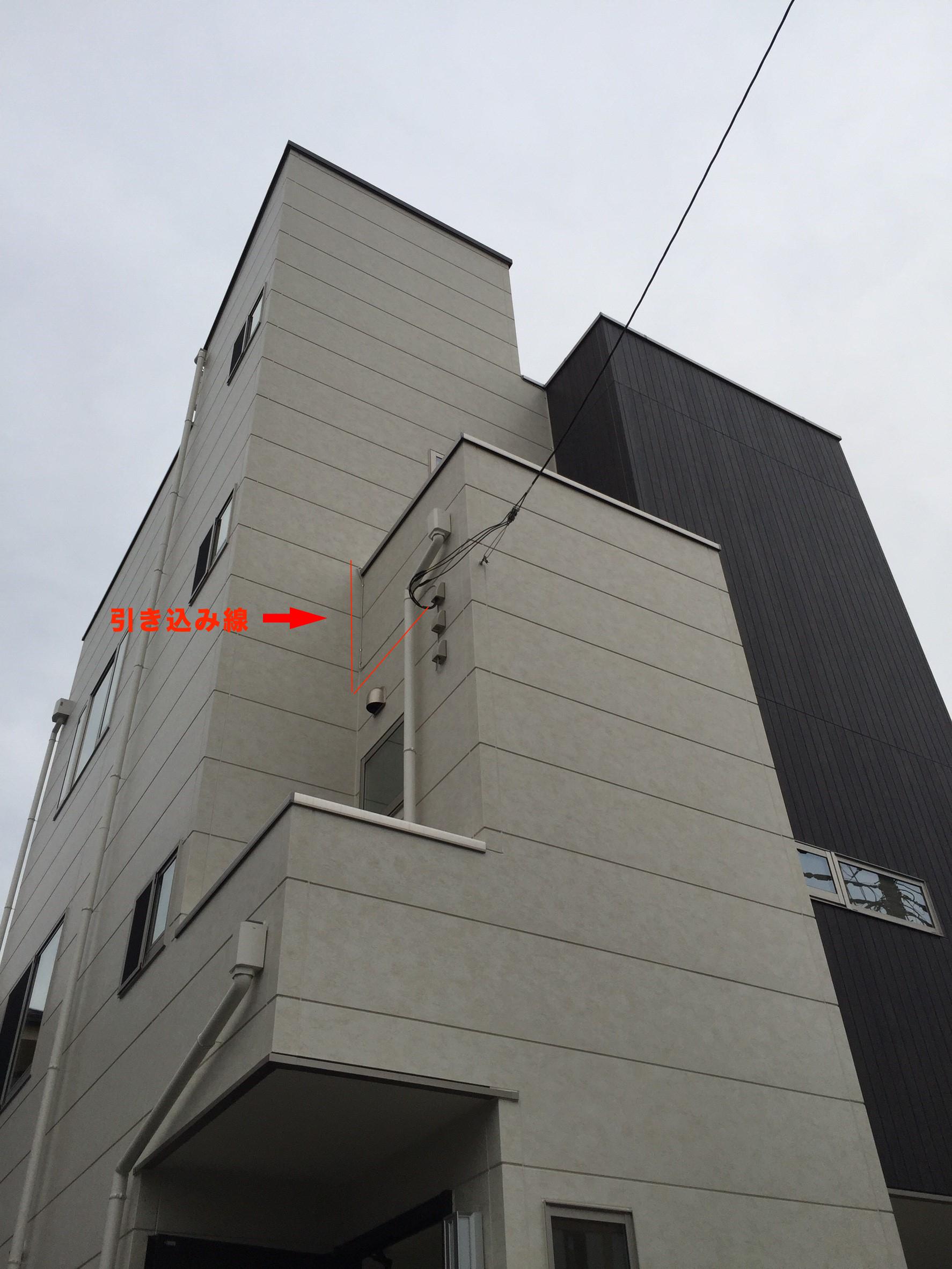 関東アンテナ ブログ 引き込み線